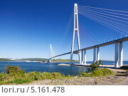 Купить «Владивосток. Мост Русский», фото № 5161478, снято 20 сентября 2013 г. (c) Наталья Волкова / Фотобанк Лори
