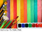 Купить «Акварельные краски  и цветные карандаши с кистями», фото № 5164766, снято 25 сентября 2011 г. (c) Сергей Белов / Фотобанк Лори