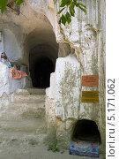 Бывший Бакотский пещерный монастырь (Хмельницкая обл., Украина) (2013 год). Стоковое фото, фотограф Инесса Скрипкина / Фотобанк Лори