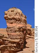 Чарынский каньон. Стоковое фото, фотограф Наталья Ёлгина / Фотобанк Лори