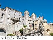 Дворец Пена (Palacio Nacional da Pena). Синтра. Португалия (2013 год). Редакционное фото, фотограф E. O. / Фотобанк Лори