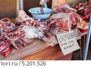 Купить «Продажа свежего мяса на рынке», фото № 5201526, снято 15 сентября 2019 г. (c) FotograFF / Фотобанк Лори