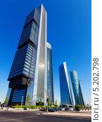 Бизнес-центр «Куатро-Торрес» («Чётыре башни»). Мадрид, Испания (2013 год). Редакционное фото, фотограф Яков Филимонов / Фотобанк Лори