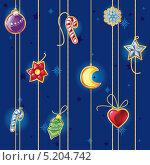 Купить «Новогодний и рождественский бесшовный фон», иллюстрация № 5204742 (c) Савицкая Татьяна / Фотобанк Лори