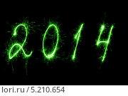 Купить «Новый 2014-й год из искр бенгальских огней», фото № 5210654, снято 11 августа 2013 г. (c) Владимир Семенчук / Фотобанк Лори