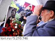 Купить «Похороны Йованки Броз, вдовы первого президента бывшей Югославии Иосипа Броз Тито», фото № 5210746, снято 26 октября 2013 г. (c) oxana krutenyuk / Фотобанк Лори