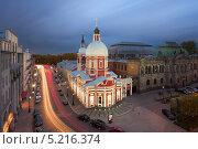 Купить «Санкт-Петербург, Пантелеймоновская церковь и Летний сад», фото № 5216374, снято 10 июля 2020 г. (c) Смелов Иван / Фотобанк Лори
