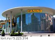 Купить «Казино в центре Тбилиси. Грузия», фото № 5223314, снято 3 июля 2013 г. (c) Евгений Ткачёв / Фотобанк Лори