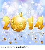 Купить «Новогодняя открытка», иллюстрация № 5224966 (c) Алексей Тельнов / Фотобанк Лори