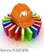 Купить «Разноцветные книги вокруг каски», иллюстрация № 5227818 (c) Guru3d / Фотобанк Лори