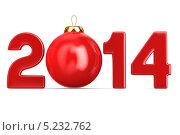 Купить «Новый 2014 год», иллюстрация № 5232762 (c) Ильин Сергей / Фотобанк Лори
