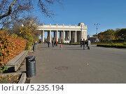 Купить «Парк Горького, Москва», эксклюзивное фото № 5235194, снято 13 октября 2013 г. (c) lana1501 / Фотобанк Лори