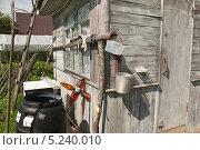 Купить «Сельский быт», эксклюзивное фото № 5240010, снято 9 июля 2010 г. (c) Алёшина Оксана / Фотобанк Лори