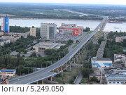 Мост через Волгу (2013 год). Редакционное фото, фотограф Роман Лапшин / Фотобанк Лори