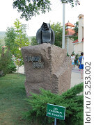 Купить «На входе в парк», фото № 5253002, снято 17 августа 2010 г. (c) Татьяна Дигурян / Фотобанк Лори