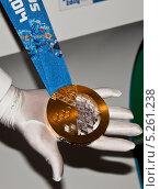 Золотая олимпийская медаль - Сочи 2014 (2013 год). Редакционное фото, фотограф Татьяна Глухова / Фотобанк Лори