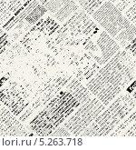 Купить «Бесшовный повторяющийся фон. Имитация газеты.», иллюстрация № 5263718 (c) Касьянова Татьяна / Фотобанк Лори