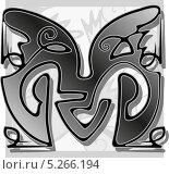 Декоративная буква M. Стоковая иллюстрация, иллюстратор РифХасанов / Фотобанк Лори