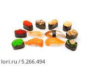 Купить «Набор японских суши на белом фоне», фото № 5266494, снято 28 сентября 2013 г. (c) Лямзин Дмитрий / Фотобанк Лори