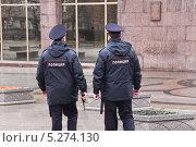 Купить «Полицейский патруль», эксклюзивное фото № 5274130, снято 4 ноября 2013 г. (c) Алёшина Оксана / Фотобанк Лори