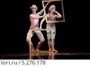 Купить «Конкурсанты выступают на третьем этапе дуэтов на Первом всероссийском конкурсе артистов балета и хореографов в Москве», фото № 5276178, снято 16 ноября 2013 г. (c) Николай Винокуров / Фотобанк Лори