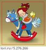 Девочка на деревянной лошадке. Стоковая иллюстрация, иллюстратор Марина Рюмина / Фотобанк Лори
