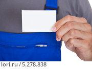 Купить «пустая визитка в руке механика, крупный план», фото № 5278838, снято 9 сентября 2013 г. (c) Андрей Попов / Фотобанк Лори