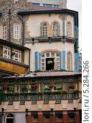Красивый дом на Старом Арбате (2013 год). Стоковое фото, фотограф Лукманов Виталий / Фотобанк Лори