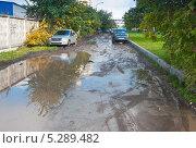 Купить «Дороги - беда России», эксклюзивное фото № 5289482, снято 18 сентября 2013 г. (c) Зобков Георгий / Фотобанк Лори