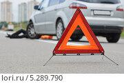 Купить «ДТП на дороге», фото № 5289790, снято 22 сентября 2013 г. (c) Дмитрий Калиновский / Фотобанк Лори