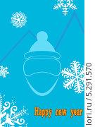 Абстрактный новогодний фон со снежинками и горами. Стоковая иллюстрация, иллюстратор Максим Мистюков / Фотобанк Лори