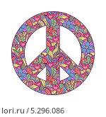 Символ мира на белом фоне. Стоковая иллюстрация, иллюстратор kiyanochka / Фотобанк Лори