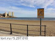 Испанский пляж (2012 год). Редакционное фото, фотограф Жанна / Фотобанк Лори