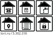 Купить «Набор пиктограмм с символикой бытовой техники», иллюстрация № 5302318 (c) Александр Галата / Фотобанк Лори