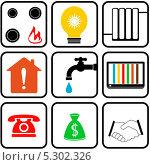 Купить «Набор цветных пиктограмм с символикой бытовой техники», иллюстрация № 5302326 (c) Александр Галата / Фотобанк Лори
