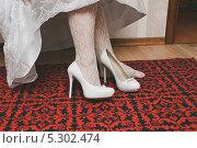Невеста в ожидании жениха. Стоковое фото, фотограф Татьяна Угрюмова / Фотобанк Лори