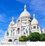 Купить «Сакре-Кер в Париже», фото № 5303510, снято 15 сентября 2011 г. (c) Алексей Попов / Фотобанк Лори