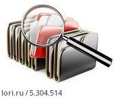 Купить «Ряд папок с увеличительным стеклом», иллюстрация № 5304514 (c) Маринченко Александр / Фотобанк Лори