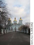 Купить «Никольский Морской собор в Санкт-петербурге», фото № 5308842, снято 24 ноября 2013 г. (c) Александр Секретарев / Фотобанк Лори