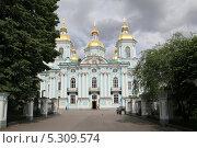 Купить «Никольский Морской собор в Санкт-петербурге», фото № 5309574, снято 24 ноября 2013 г. (c) Александр Секретарев / Фотобанк Лори