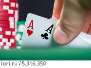 Купить «рука держит два туза», фото № 5316350, снято 21 июля 2013 г. (c) Андрей Попов / Фотобанк Лори