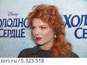 Купить «Анастасия Стоцкая», фото № 5323518, снято 29 ноября 2013 г. (c) Архипова Екатерина / Фотобанк Лори