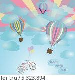 Воздушный шар и велосипед. Стоковая иллюстрация, иллюстратор Oxana  Ponomarenko / Фотобанк Лори