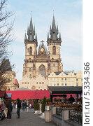 Купить «Ярмарка на Староместской площади. Прага, Чехия», фото № 5334366, снято 17 марта 2013 г. (c) Бурмистрова Ирина / Фотобанк Лори