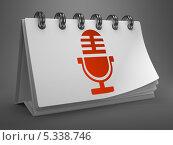 Купить «Настольный календарь с значком микрофона», иллюстрация № 5338746 (c) Илья Урядников / Фотобанк Лори