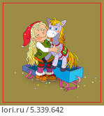 Девочка эльф получила в подарок игрушку Лошадь. Стоковая иллюстрация, иллюстратор Марина Рюмина / Фотобанк Лори