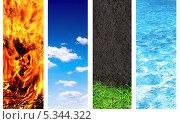 Коллаж из четырёх стихий. Огня, неба, земли и воды. Стоковое фото, фотограф Лукиянова Наталья / Фотобанк Лори