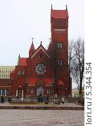 Костёл Святого Симеона и Святой Елены (2010 год). Редакционное фото, фотограф Константин Челомбитко / Фотобанк Лори