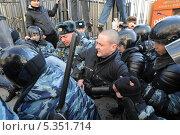 Задержание (2012 год). Редакционное фото, фотограф Дмитрий Владимирович Лыков / Фотобанк Лори