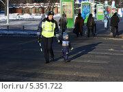 Инспектор ДПС переводит ребенка через дорогу (2013 год). Редакционное фото, фотограф Дмитрий Владимирович Лыков / Фотобанк Лори